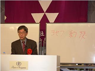 本井康博教授が講演