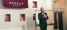 大八木篤史氏が講演 テーマ「人生是出逢也」
